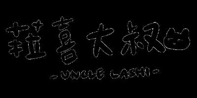 uncle lashi
