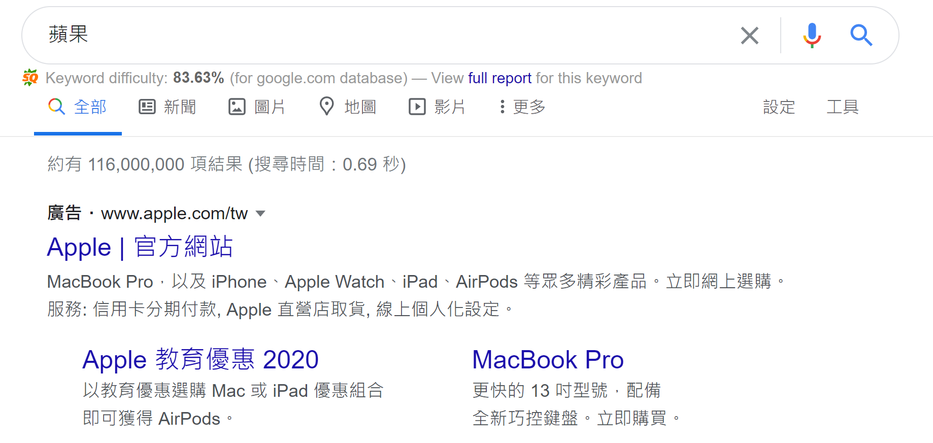search-apple